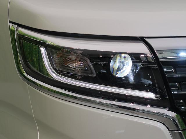 ハイブリッドXSターボ 届出済未使用車 衝突被害軽減 両側電動 シートヒーター クリアランスソナ クルーズコントロール LEDヘッド アイドリングストップ スマートキー プッシュスタート 純正15AW オートライト(21枚目)