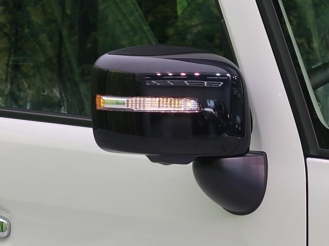 ハイブリッドXSターボ 届出済未使用車 衝突被害軽減 両側電動 シートヒーター クリアランスソナ クルーズコントロール LEDヘッド アイドリングストップ スマートキー プッシュスタート 純正15AW オートライト(23枚目)
