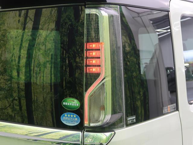 ハイブリッドXSターボ 届出済未使用車 衝突被害軽減 両側電動 シートヒーター クリアランスソナ クルーズコントロール LEDヘッド アイドリングストップ スマートキー プッシュスタート 純正15AW オートライト(26枚目)