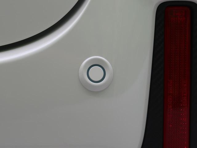ハイブリッドXSターボ 届出済未使用車 衝突被害軽減 両側電動 シートヒーター クリアランスソナ クルーズコントロール LEDヘッド アイドリングストップ スマートキー プッシュスタート 純正15AW オートライト(29枚目)