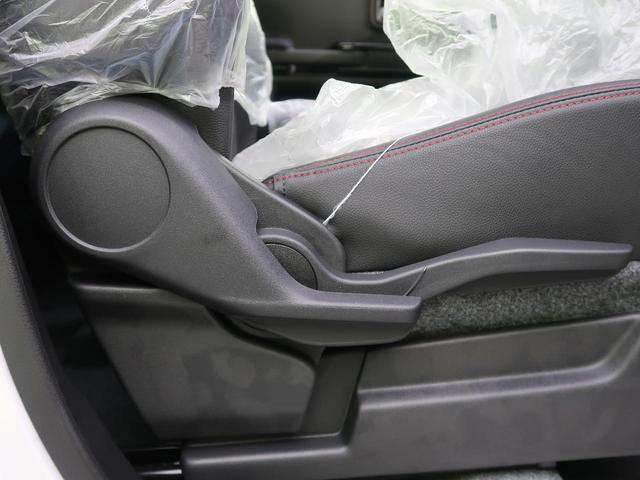 ハイブリッドXSターボ 届出済未使用車 衝突被害軽減 両側電動 シートヒーター クリアランスソナ クルーズコントロール LEDヘッド アイドリングストップ スマートキー プッシュスタート 純正15AW オートライト(30枚目)