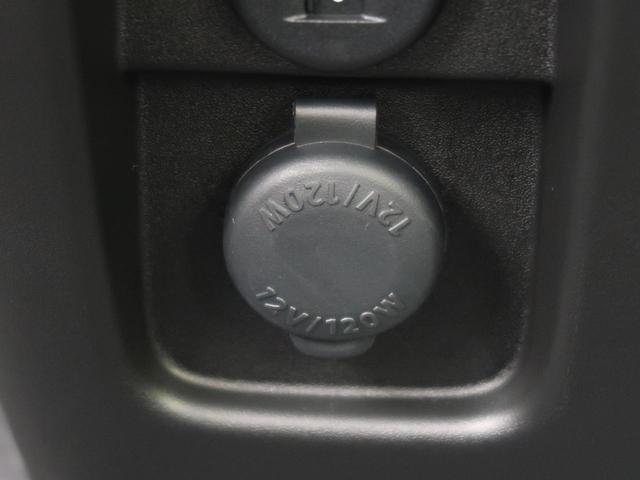 ハイブリッドXSターボ 届出済未使用車 衝突被害軽減 両側電動 シートヒーター クリアランスソナ クルーズコントロール LEDヘッド アイドリングストップ スマートキー プッシュスタート 純正15AW オートライト(44枚目)