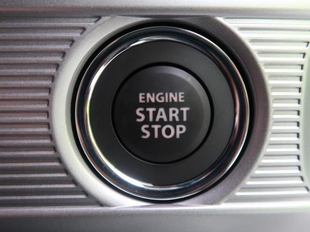 ハイブリッドXSターボ 届出済未使用車 衝突被害軽減 両側電動 シートヒーター クリアランスソナ クルーズコントロール LEDヘッド アイドリングストップ スマートキー プッシュスタート 純正15AW オートライト(49枚目)