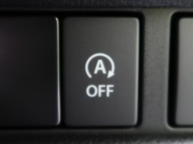 ハイブリッドXSターボ 届出済未使用車 衝突被害軽減 両側電動 シートヒーター クリアランスソナ クルーズコントロール LEDヘッド アイドリングストップ スマートキー プッシュスタート 純正15AW オートライト(52枚目)
