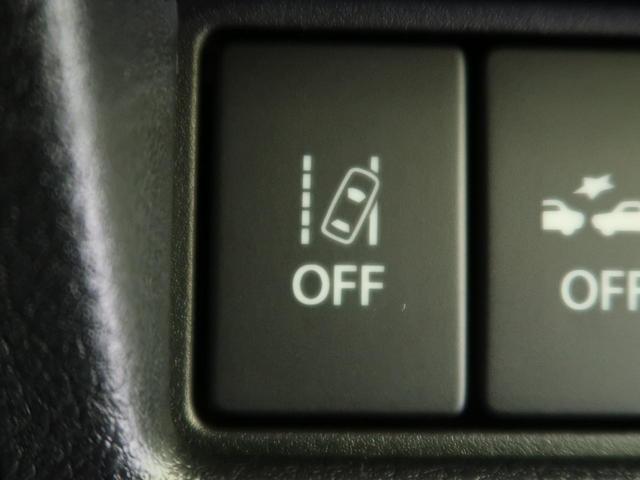 ハイブリッドXSターボ 届出済未使用車 衝突被害軽減 両側電動 シートヒーター クリアランスソナ クルーズコントロール LEDヘッド アイドリングストップ スマートキー プッシュスタート 純正15AW オートライト(58枚目)
