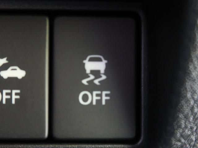 ハイブリッドXSターボ 届出済未使用車 衝突被害軽減 両側電動 シートヒーター クリアランスソナ クルーズコントロール LEDヘッド アイドリングストップ スマートキー プッシュスタート 純正15AW オートライト(59枚目)