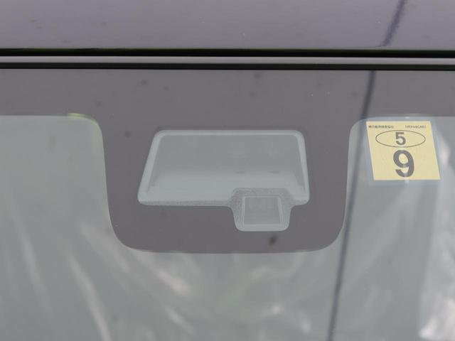 ハイブリッドXSターボ 届出済未使用車 衝突被害軽減 両側電動 シートヒーター クリアランスソナ クルーズコントロール LEDヘッド アイドリングストップ スマートキー プッシュスタート 純正15AW オートライト(60枚目)