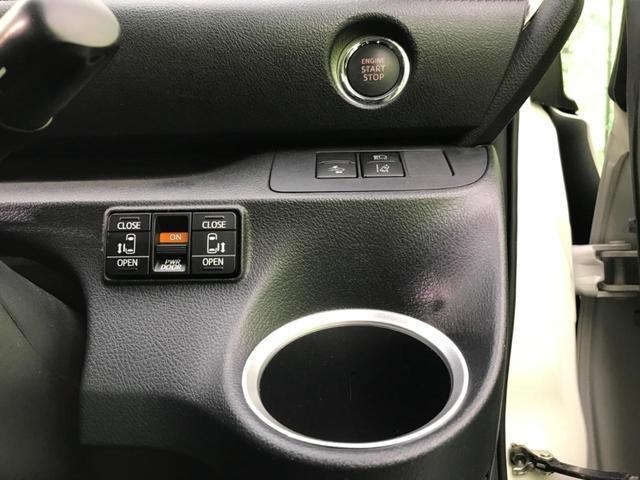 G クエロ SDナビ セーフティセンス 両側電動ドア オートハイビーム アイドリングストップ バックカメラ LEDヘッド 禁煙車 スマートキー プッシュスタート ドラレコ 横滑り防止 ハーフレザーシート(31枚目)