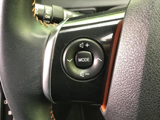 G クエロ SDナビ セーフティセンス 両側電動ドア オートハイビーム アイドリングストップ バックカメラ LEDヘッド 禁煙車 スマートキー プッシュスタート ドラレコ 横滑り防止 ハーフレザーシート(40枚目)