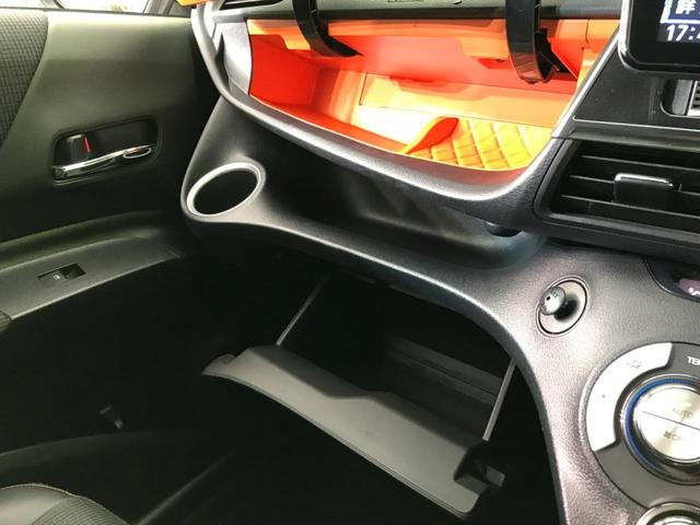 G クエロ SDナビ セーフティセンス 両側電動ドア オートハイビーム アイドリングストップ バックカメラ LEDヘッド 禁煙車 スマートキー プッシュスタート ドラレコ 横滑り防止 ハーフレザーシート(45枚目)