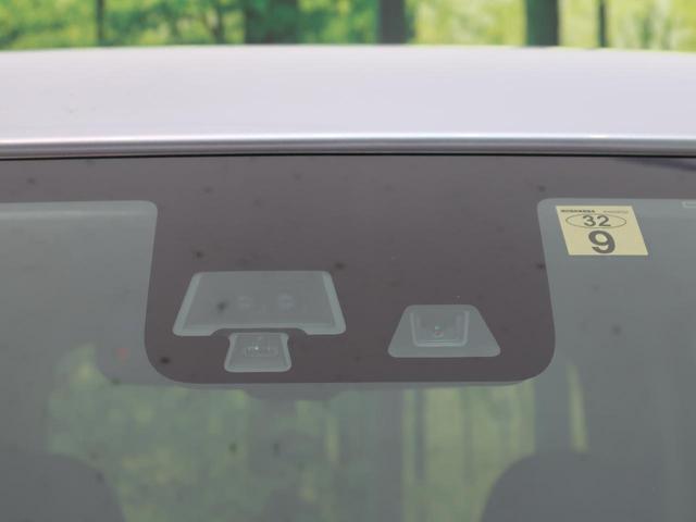 ハイウェイスター Gターボ 純正SDナビ 全周囲カメラ 衝突被害軽減 両側電動 クルコン オートハイビーム LED 禁煙車 アイドリングストップ プッシュスタート 純正15AW 横滑り防止 フルセグTV 電動格納ミラー(31枚目)