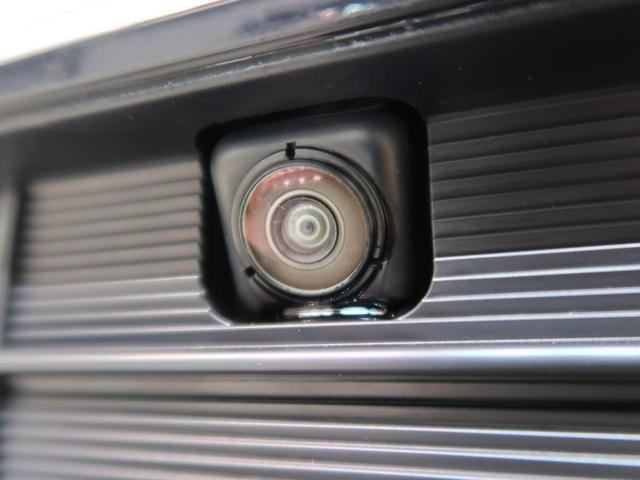 ハイウェイスター Gターボ 純正SDナビ 全周囲カメラ 衝突被害軽減 両側電動 クルコン オートハイビーム LED 禁煙車 アイドリングストップ プッシュスタート 純正15AW 横滑り防止 フルセグTV 電動格納ミラー(32枚目)