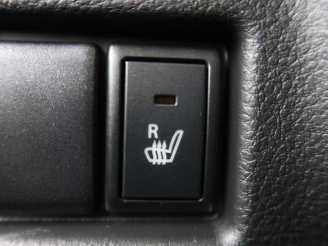 【シートヒーター】冬場の必須アイテム!シート自体を暖かく保ってくれる優れもの♪