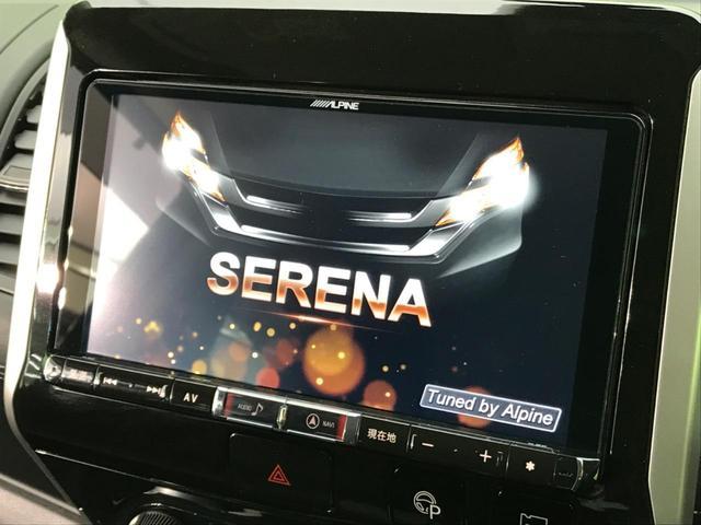 【ALPINE9型ナビ】CD機能や地デジ視聴も可能ですので、ドライブもとても楽しくなりますね☆誰もが知ってる高性能ナビ♪