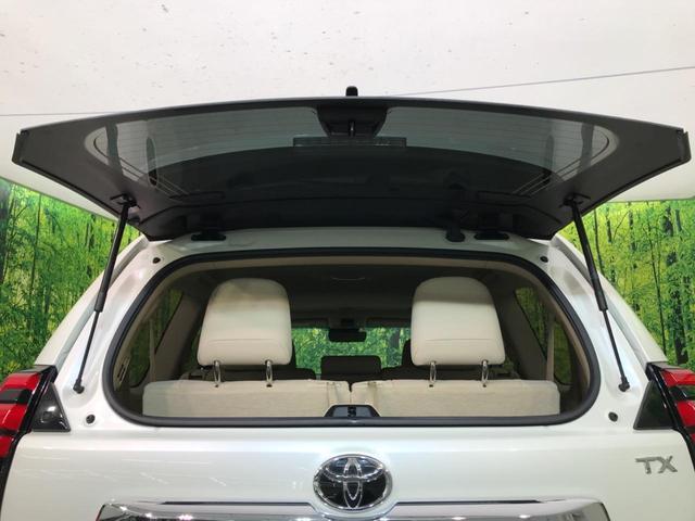 TX Lパッケージ 4WD 7人乗り サンルーフ 純正9型ナビ モデリスタエアロ セーフティセンス ベンチレーター クリアランスソナー パワーシート LEDヘッド バックカメラ ダウンヒルアシスト ETC スマートキー(24枚目)