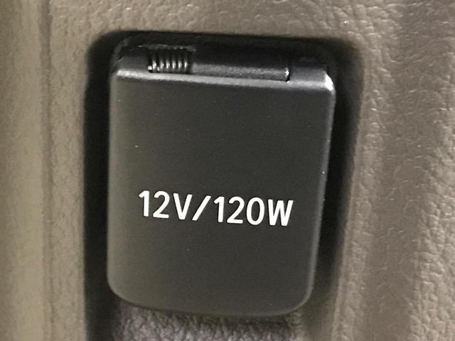 TX Lパッケージ 4WD 7人乗り サンルーフ 純正9型ナビ モデリスタエアロ セーフティセンス ベンチレーター クリアランスソナー パワーシート LEDヘッド バックカメラ ダウンヒルアシスト ETC スマートキー(29枚目)
