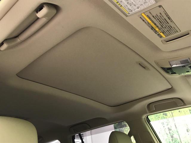 TX Lパッケージ 4WD 7人乗り サンルーフ 純正9型ナビ モデリスタエアロ セーフティセンス ベンチレーター クリアランスソナー パワーシート LEDヘッド バックカメラ ダウンヒルアシスト ETC スマートキー(30枚目)