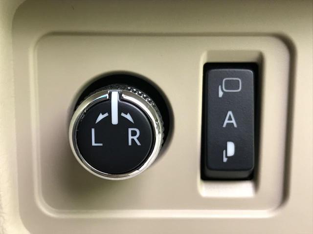 TX Lパッケージ 4WD 7人乗り サンルーフ 純正9型ナビ モデリスタエアロ セーフティセンス ベンチレーター クリアランスソナー パワーシート LEDヘッド バックカメラ ダウンヒルアシスト ETC スマートキー(32枚目)