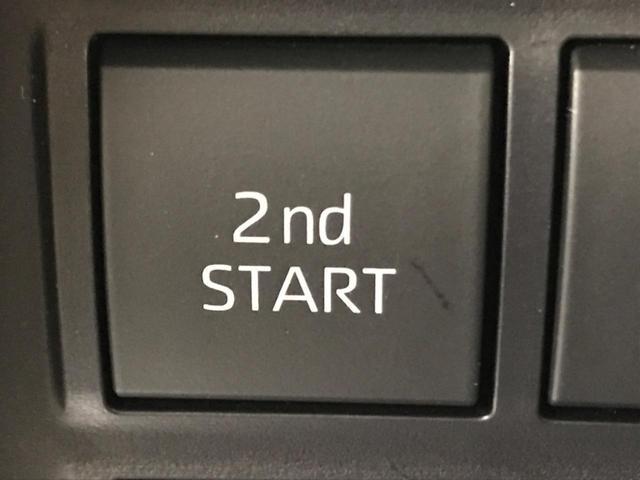 TX Lパッケージ 4WD 7人乗り サンルーフ 純正9型ナビ モデリスタエアロ セーフティセンス ベンチレーター クリアランスソナー パワーシート LEDヘッド バックカメラ ダウンヒルアシスト ETC スマートキー(50枚目)