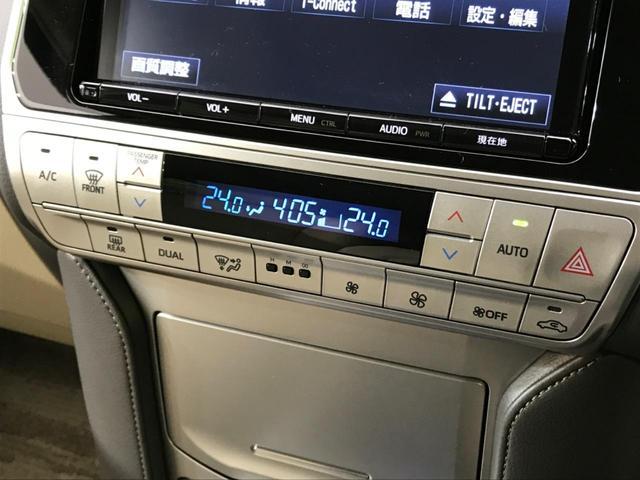 TX Lパッケージ 4WD 7人乗り サンルーフ 純正9型ナビ モデリスタエアロ セーフティセンス ベンチレーター クリアランスソナー パワーシート LEDヘッド バックカメラ ダウンヒルアシスト ETC スマートキー(52枚目)