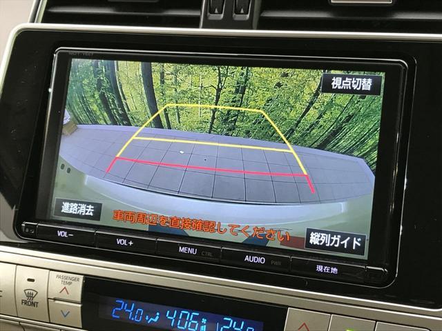 TX Lパッケージ 4WD 7人乗り サンルーフ 純正9型ナビ モデリスタエアロ セーフティセンス ベンチレーター クリアランスソナー パワーシート LEDヘッド バックカメラ ダウンヒルアシスト ETC スマートキー(53枚目)