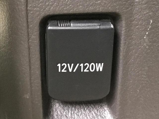 TX Lパッケージ 4WD 純正9型ナビ 7人乗 セーフティセンス ベンチレーター パワーシート オートハイビーム LEDヘッド バックカメラ スマートキー プッシュスタート 純正17AW ビルトインETC 禁煙車(32枚目)