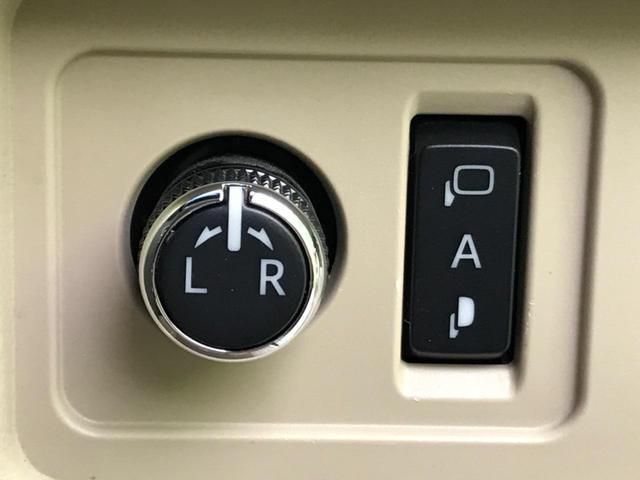 TX Lパッケージ 4WD 純正9型ナビ 7人乗 セーフティセンス ベンチレーター パワーシート オートハイビーム LEDヘッド バックカメラ スマートキー プッシュスタート 純正17AW ビルトインETC 禁煙車(35枚目)