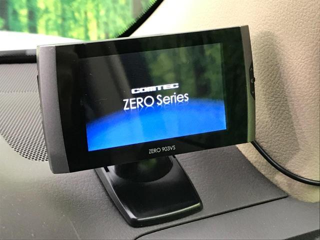 TX Lパッケージ 4WD 純正9型ナビ 7人乗 セーフティセンス ベンチレーター パワーシート オートハイビーム LEDヘッド バックカメラ スマートキー プッシュスタート 純正17AW ビルトインETC 禁煙車(41枚目)