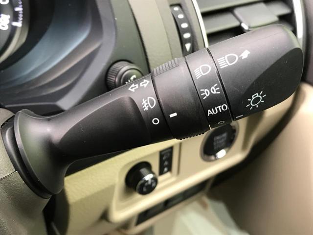 TX Lパッケージ 4WD 純正9型ナビ 7人乗 セーフティセンス ベンチレーター パワーシート オートハイビーム LEDヘッド バックカメラ スマートキー プッシュスタート 純正17AW ビルトインETC 禁煙車(43枚目)