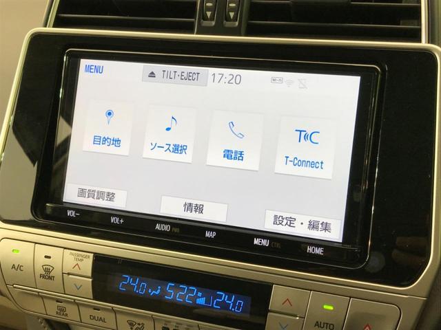 TX Lパッケージ 4WD 純正9型ナビ 7人乗 セーフティセンス ベンチレーター パワーシート オートハイビーム LEDヘッド バックカメラ スマートキー プッシュスタート 純正17AW ビルトインETC 禁煙車(52枚目)