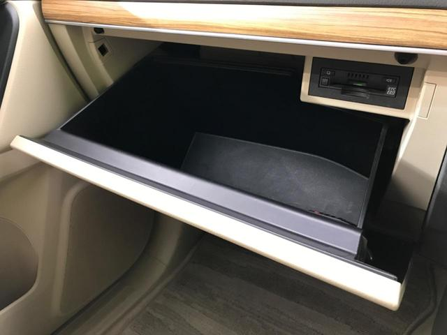 TX Lパッケージ 4WD 純正9型ナビ 7人乗 セーフティセンス ベンチレーター パワーシート オートハイビーム LEDヘッド バックカメラ スマートキー プッシュスタート 純正17AW ビルトインETC 禁煙車(54枚目)