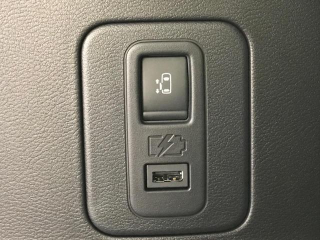 ハイウェイスターV 登録済未使用 両側電動ドア セーフティパックA 全方位カメラ プロパイロット ダブルエアコン スマートキー クリアランスソナー LEDヘッド LEDフォグ  アイドリングストップ(31枚目)
