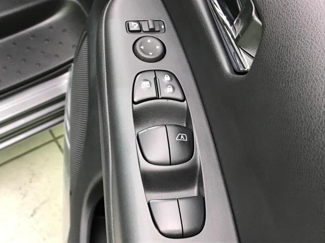 ハイウェイスターV 登録済未使用 両側電動ドア セーフティパックA 全方位カメラ プロパイロット ダブルエアコン スマートキー クリアランスソナー LEDヘッド LEDフォグ  アイドリングストップ(37枚目)