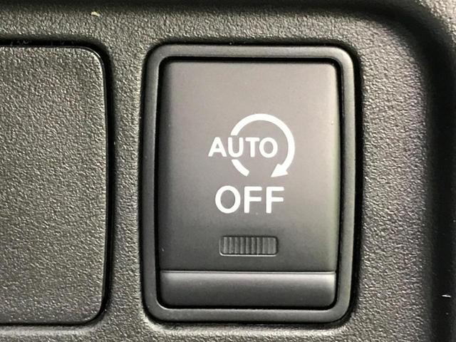 ハイウェイスターV 登録済未使用 両側電動ドア セーフティパックA 全方位カメラ プロパイロット ダブルエアコン スマートキー クリアランスソナー LEDヘッド LEDフォグ  アイドリングストップ(41枚目)