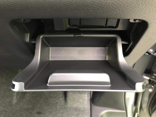 ハイウェイスターV 登録済未使用 両側電動ドア セーフティパックA 全方位カメラ プロパイロット ダブルエアコン スマートキー クリアランスソナー LEDヘッド LEDフォグ  アイドリングストップ(42枚目)