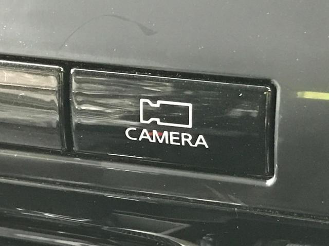 ハイウェイスターV 登録済未使用 両側電動ドア セーフティパックA 全方位カメラ プロパイロット ダブルエアコン スマートキー クリアランスソナー LEDヘッド LEDフォグ  アイドリングストップ(45枚目)