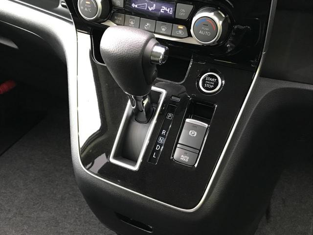ハイウェイスターV 登録済未使用 両側電動ドア セーフティパックA 全方位カメラ プロパイロット ダブルエアコン スマートキー クリアランスソナー LEDヘッド LEDフォグ  アイドリングストップ(50枚目)