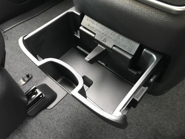ハイウェイスターV 登録済未使用 両側電動ドア セーフティパックA 全方位カメラ プロパイロット ダブルエアコン スマートキー クリアランスソナー LEDヘッド LEDフォグ  アイドリングストップ(52枚目)