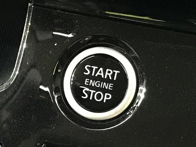ハイウェイスターV 登録済未使用 両側電動ドア セーフティパックA 全方位カメラ プロパイロット ダブルエアコン スマートキー クリアランスソナー LEDヘッド LEDフォグ  アイドリングストップ(54枚目)