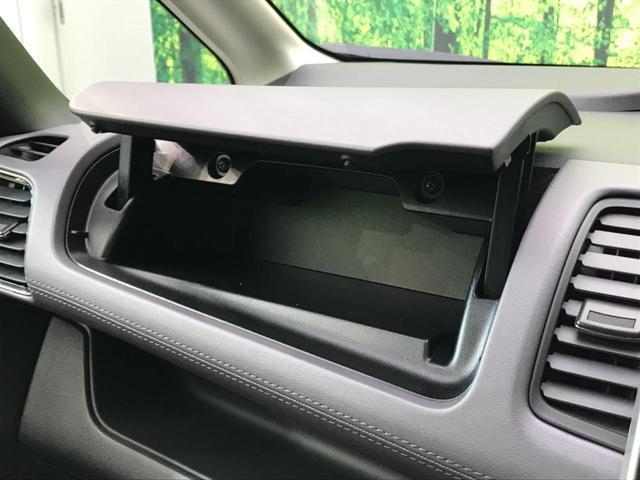 ハイウェイスターV 登録済未使用 両側電動ドア セーフティパックA 全方位カメラ プロパイロット ダブルエアコン スマートキー クリアランスソナー LEDヘッド LEDフォグ  アイドリングストップ(55枚目)