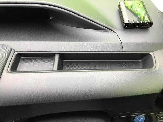 S 純正SDナビ 衝突被害軽減装置 車線逸脱警報 オートハイビーム スマートキー プッシュスタート バックカメラ 横滑り防止装置 ステリモ オートエアコン ヘッドライトレベライザー ETC シートリフター(37枚目)