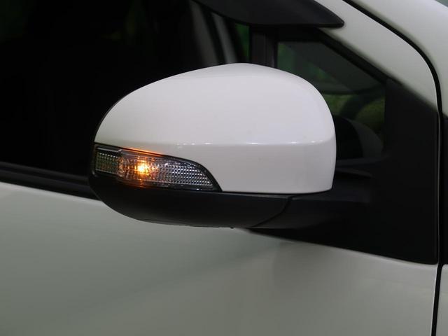 S 純正SDナビ 衝突被害軽減装置 車線逸脱警報 オートハイビーム スマートキー プッシュスタート バックカメラ 横滑り防止装置 ステリモ オートエアコン ヘッドライトレベライザー ETC シートリフター(56枚目)