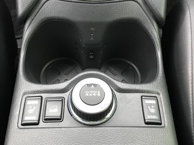 20X エマージェンシーブレーキパッケージ 4WD メーカーナビ 全周囲カメラ 衝突被害軽減 クルコン コーナーセンサー シートヒーター ステリモ 純正17AW LEDヘッド アイドリングストップ ビルトインETC カプロンシート 禁煙車(8枚目)