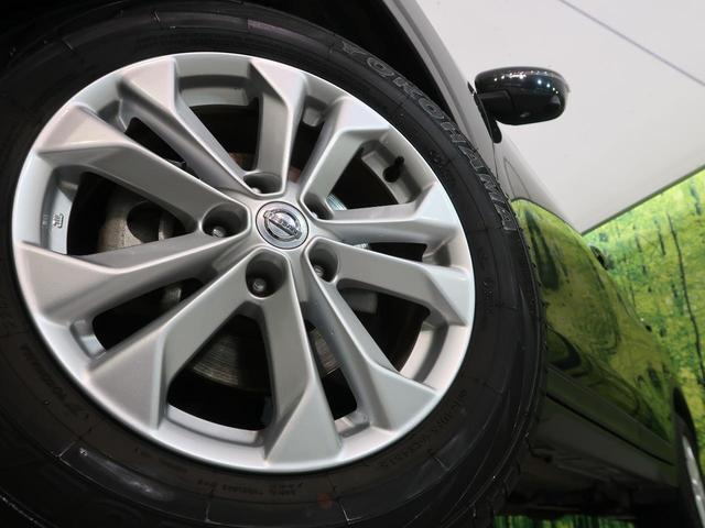20X エマージェンシーブレーキパッケージ 4WD メーカーナビ 全周囲カメラ 衝突被害軽減 クルコン コーナーセンサー シートヒーター ステリモ 純正17AW LEDヘッド アイドリングストップ ビルトインETC カプロンシート 禁煙車(15枚目)