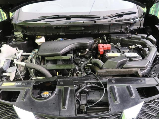 20X エマージェンシーブレーキパッケージ 4WD メーカーナビ 全周囲カメラ 衝突被害軽減 クルコン コーナーセンサー シートヒーター ステリモ 純正17AW LEDヘッド アイドリングストップ ビルトインETC カプロンシート 禁煙車(20枚目)