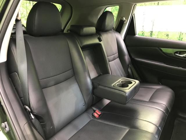 20X エマージェンシーブレーキパッケージ 4WD メーカーナビ 全周囲カメラ 衝突被害軽減 クルコン コーナーセンサー シートヒーター ステリモ 純正17AW LEDヘッド アイドリングストップ ビルトインETC カプロンシート 禁煙車(21枚目)