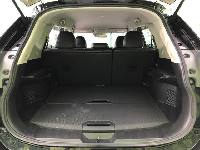 20X エマージェンシーブレーキパッケージ 4WD メーカーナビ 全周囲カメラ 衝突被害軽減 クルコン コーナーセンサー シートヒーター ステリモ 純正17AW LEDヘッド アイドリングストップ ビルトインETC カプロンシート 禁煙車(24枚目)
