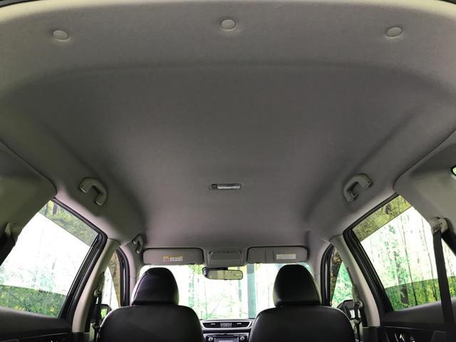 20X エマージェンシーブレーキパッケージ 4WD メーカーナビ 全周囲カメラ 衝突被害軽減 クルコン コーナーセンサー シートヒーター ステリモ 純正17AW LEDヘッド アイドリングストップ ビルトインETC カプロンシート 禁煙車(25枚目)