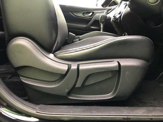 20X エマージェンシーブレーキパッケージ 4WD メーカーナビ 全周囲カメラ 衝突被害軽減 クルコン コーナーセンサー シートヒーター ステリモ 純正17AW LEDヘッド アイドリングストップ ビルトインETC カプロンシート 禁煙車(27枚目)