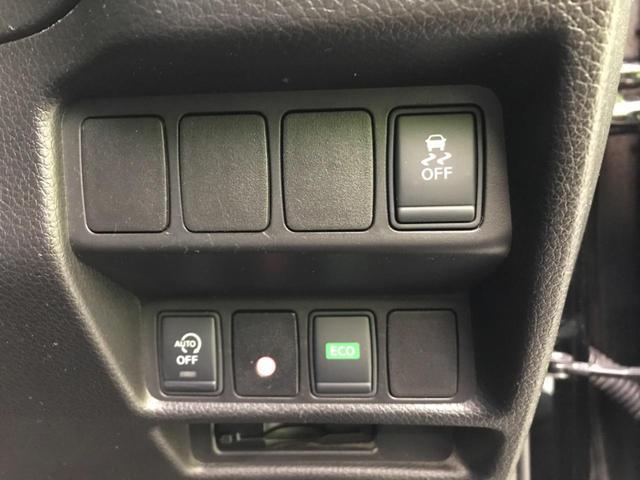 20X エマージェンシーブレーキパッケージ 4WD メーカーナビ 全周囲カメラ 衝突被害軽減 クルコン コーナーセンサー シートヒーター ステリモ 純正17AW LEDヘッド アイドリングストップ ビルトインETC カプロンシート 禁煙車(28枚目)